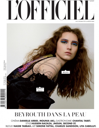 L'Officiel  by Alice Rosati